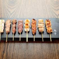 photo of toriko ny restaurant