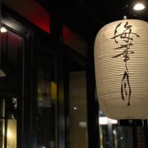 photo of kaikagetsu nyc restaurant