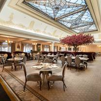 photo of the harrods tea rooms restaurant