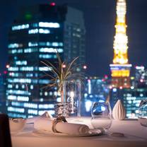 photo of pierre gagnaire - ana intercontinental tokyo restaurant