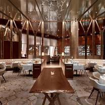 photo of gabriel kreuther restaurant