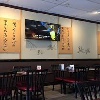 photo of fujin ramen restaurant