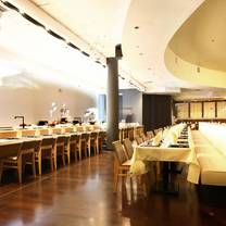 photo of shumi omakase plano restaurant