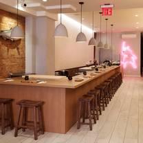 photo of shinsen restaurant
