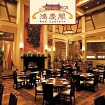 photo of red lantern – thunder valley casino resort restaurant