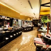 photo of cascade cafe- ana intercontinental tokyo restaurant