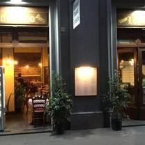 photo of lo scudo wine and grill restaurant