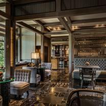 ザ・ラウンジ&バー フォーシーズンズホテル京都のプロフィール画像