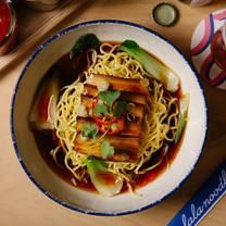 photo of la la noodle - park mgm restaurant