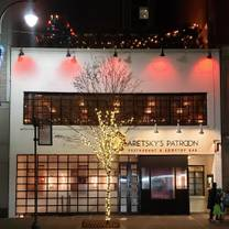 photo of aretsky's patroon restaurant
