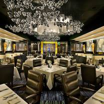 photo of atlantis steakhouse - atlantis casino resort spa restaurant