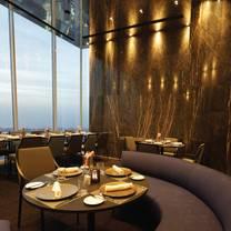 photo of le 101 holiday inn algiers - cheraga tower restaurant