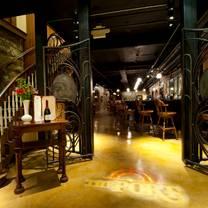 photo of the port - st. james hotel restaurant