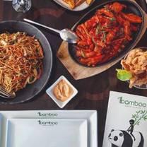 photo of bamboo asian cuisine restaurant