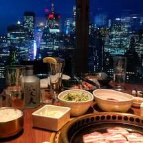 photo of gaonnuri restaurant