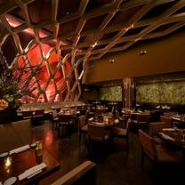 photo of koi - new york restaurant