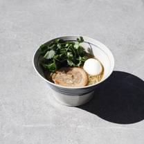 foto de restaurante kadoya