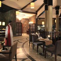 photo of veda intercontinental mauritius restaurant