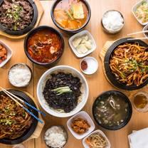 photo of seorabol center city restaurant