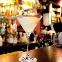 photo of lustre bar restaurant