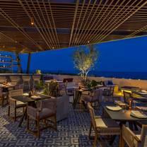 foto de restaurante al pairo at solaz, a luxury collection resort
