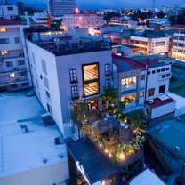 photo of azotea calle 7 restaurant