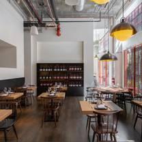 photo of alameda supper club restaurant