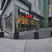 photo of ruth's chris steak house - markham restaurant