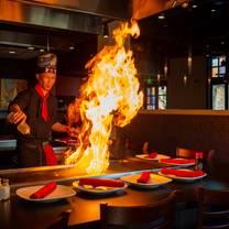 photo of fuji steak house restaurant