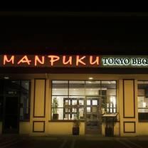 photo of manpuku tokyo bbq - torrance restaurant