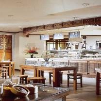 photo of szechuan kitchen - fairmont singapore restaurant