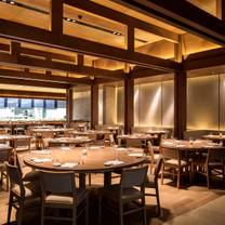 photo of nobu shoreditch restaurant