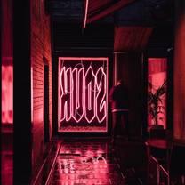 foto von souk melbourne restaurant