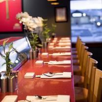 photo of basil ginger restaurant
