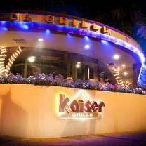 photo of kaiser grille - palm springs restaurant