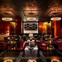 photo of ascent lounge new york restaurant