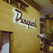photo of dunapark kávéház restaurant