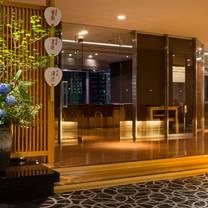 熊魚菴 たん熊北店 (天麩羅) 東京ドームホテル店のプロフィール画像