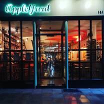 foto van appleyard restaurant