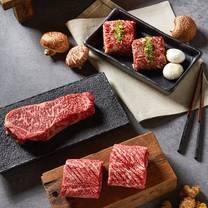 photo of samwon garden restaurant