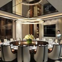 photo of jingxuan chinese - the ritz-carlton xi'an restaurant