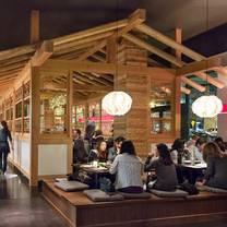 photo of matsu restaurant
