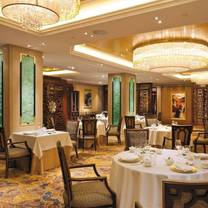 photo of shang palace restaurant