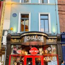 photo of chalida - bangkok cafe & hotpot restaurant