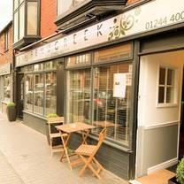 photo of fenugreek bistro restaurant