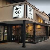 photo of haru sushi restaurant