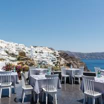 photo of lycabettus lounge area restaurant