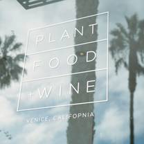 photo of plant food + wine venice restaurant