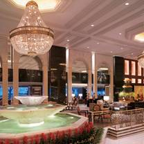 photo of lobby lounge - kowloon shangri-la, hong kong restaurant