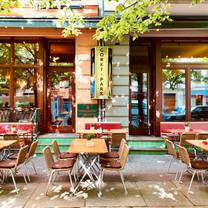 photo of gorki park restaurant